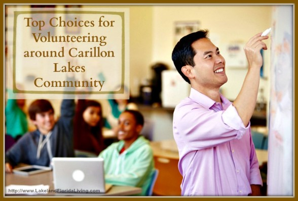 Learn new skills by volunteering in public service around Carillon Lakes community now!